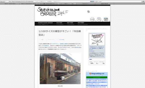 スクリーンショット 2014-04-02 19.09.14.png