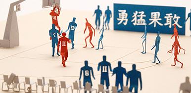 博物館 美術館 おしゃれ 雑貨 手作りキット テラダモケイ スラムダンクシリーズ No.47陵南高校編