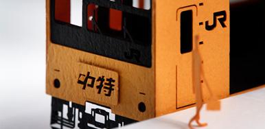 1/100建築模型用添景セット スペシャルエディション JR201系 中央線(快速)編