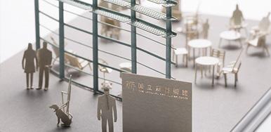 1/100建築模型用添景セット スペシャルエディション 国立新美術館編