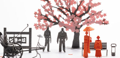 ENSO ANGO KYOTO : spring