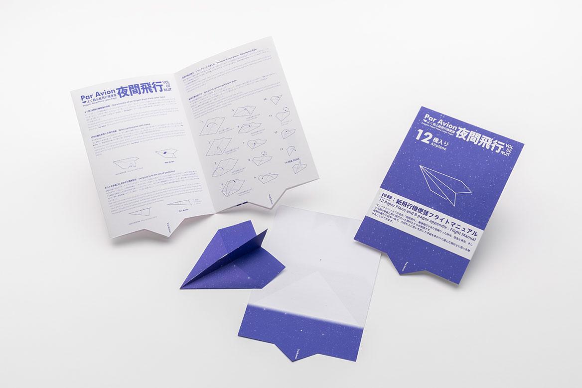 Par Avion Vol de Nuit Origami Paper Plane Letter Paper<br />