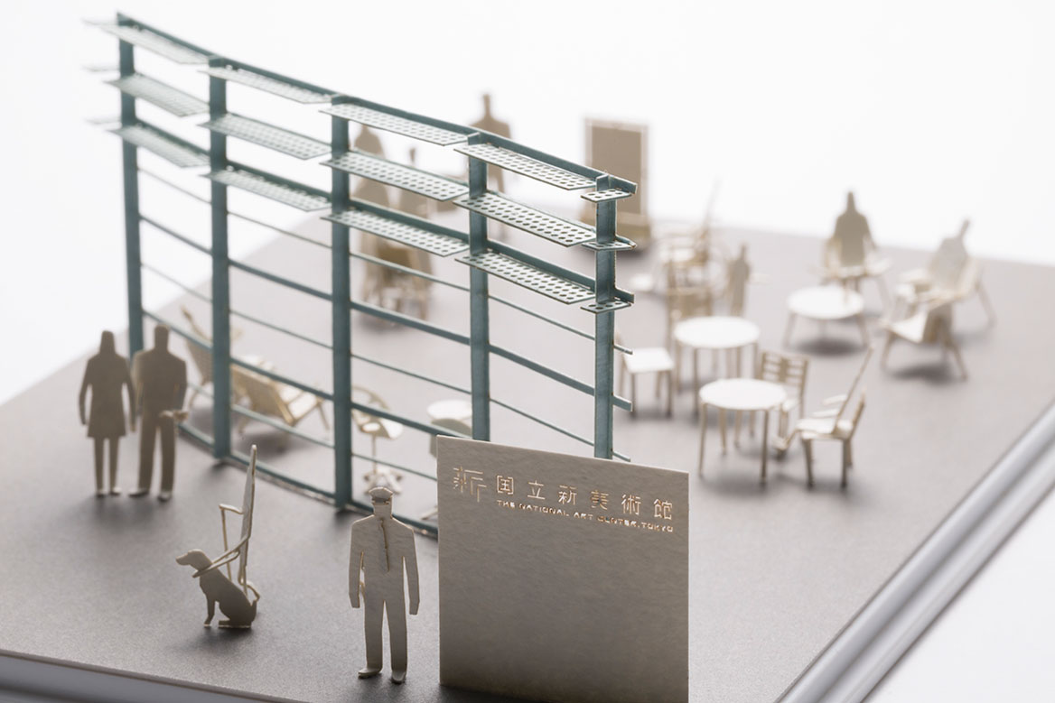 1/100 ARCHITECTURAL MODEL ACCESSORIES SERIES Special edition The National Art Center,Tokyo