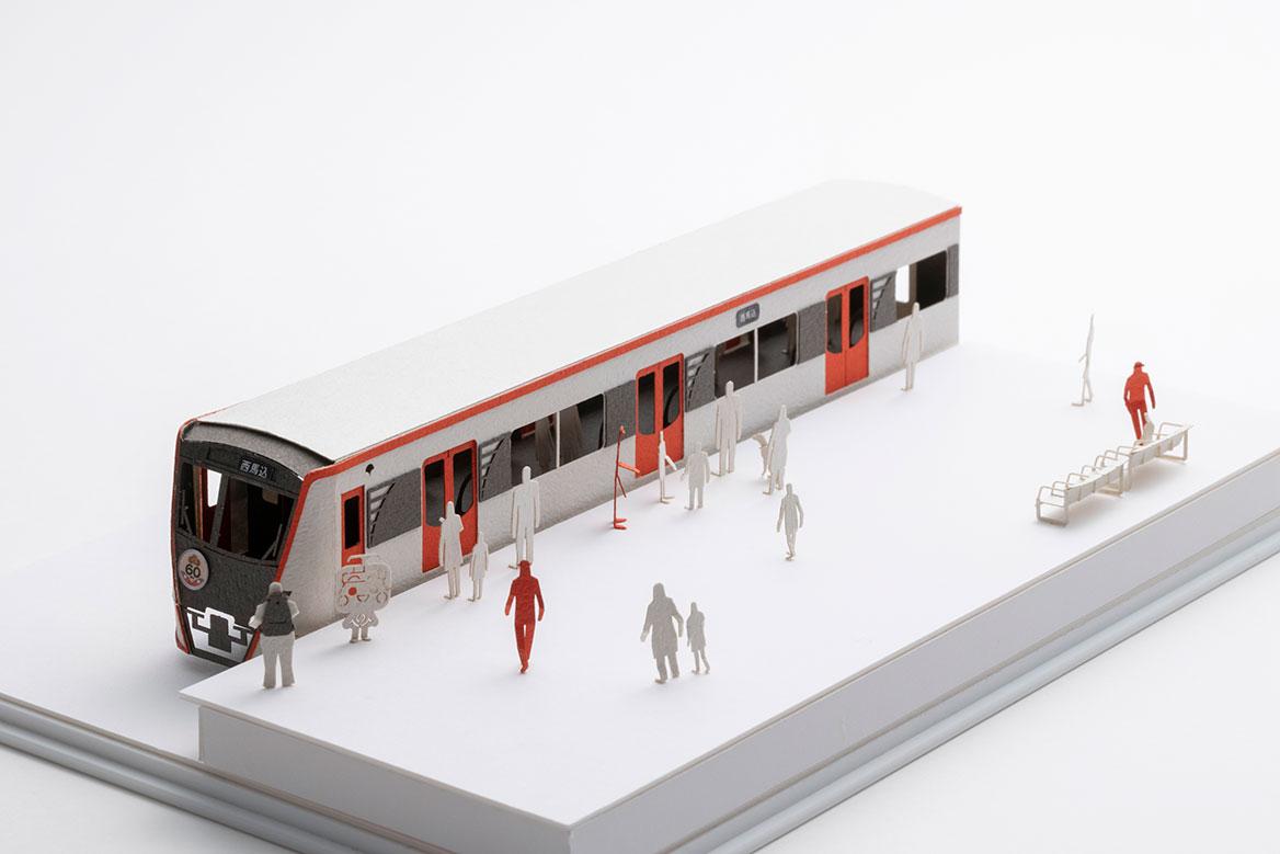 1/100 ARCHITECTURAL MODEL ACCESSORIES SERIES TOEI ASAKUSA LINE