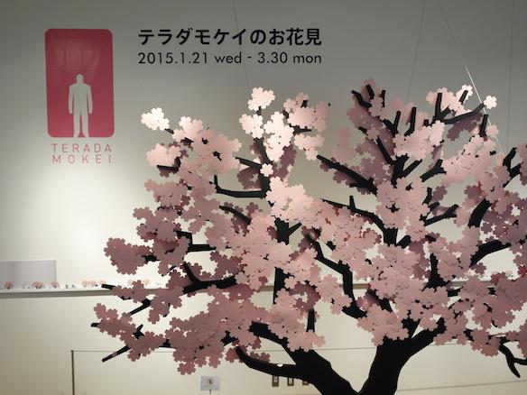 SFT_201503_01.JPG