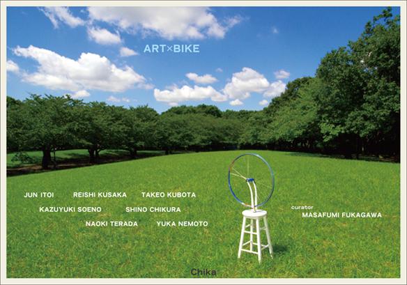 art_bike01_584px.jpg