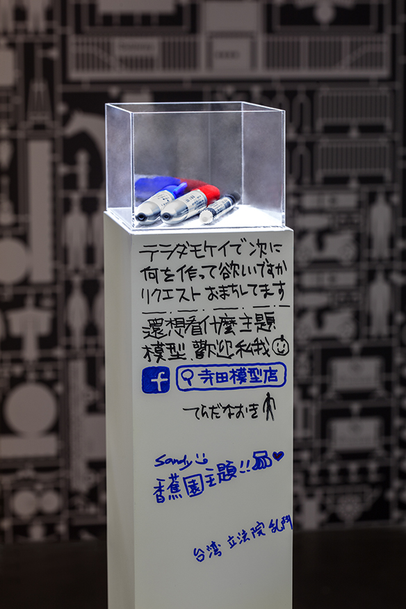 taiwan_007.jpg
