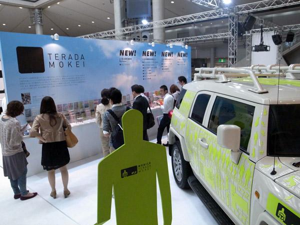 FJ × イドウテラダモケイ店 interiorlifestyle2012
