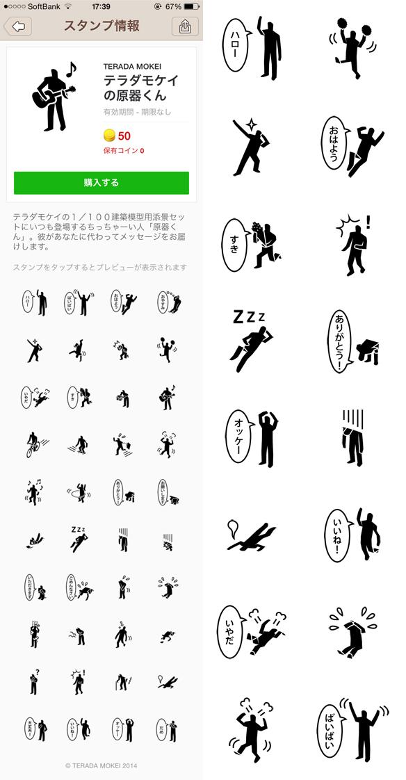genki-kun.jpg