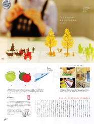 ozmagazine2-thumb-188x246-865.jpg