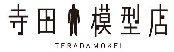 teradamokeiten_logo.jpg