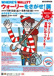 wally_miyazaki_188px.jpg