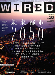 wired1.jpgのサムネール画像
