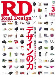 120120realdesign.jpeg
