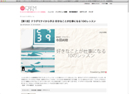 CREM1.jpg