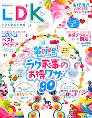LDK_01.jpg