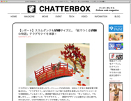 chatterbox_188.jpg