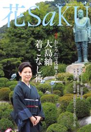 hanasaku08_1_188px.jpg