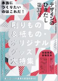 hikidashi01_188px.jpg