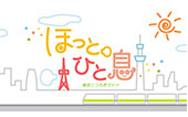 hitoiki_banner.jpg