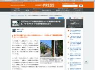 homes_press_188px.jpg