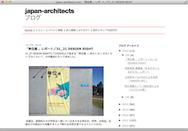 japanarchitects.jpg