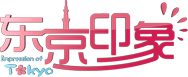 logo_impressionoftokyo.jpg