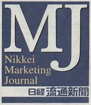 nikkei-mj1.jpg