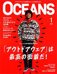 oceans_201901_188px.jpg