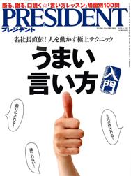 president001(web1).jpg