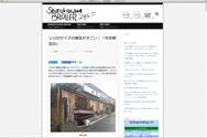 shimokitazawabroiler_188px.jpg
