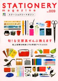 stationery_mag009.jpg