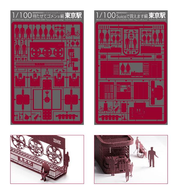 1_100_tokyo_sta.jpg