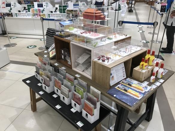浦添西海岸店.jpegのサムネール画像