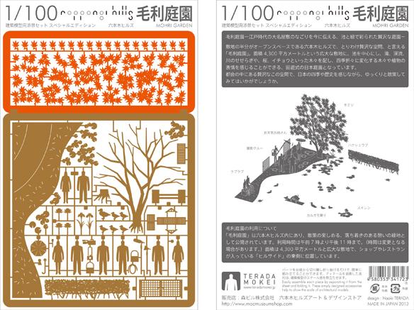 1-100 No.SP hills.jpg