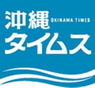 110529okinawa.jpg