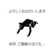 120430pekori.jpg
