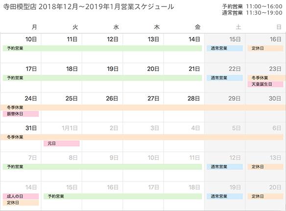 2018_2019_584px.jpg