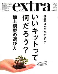 HJextra_01_188px.jpg