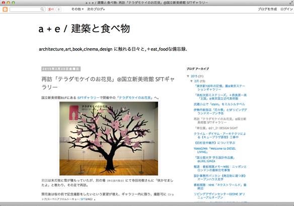 a_plus_e_SFT.jpg