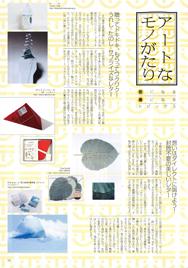 arch-2.jpg
