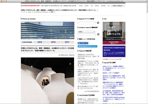 architecturephoto20170303.jpg