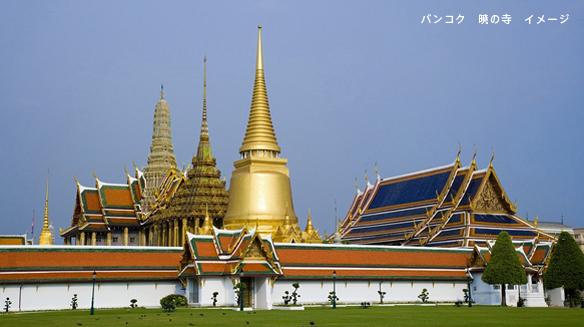 bangkok01.jpg