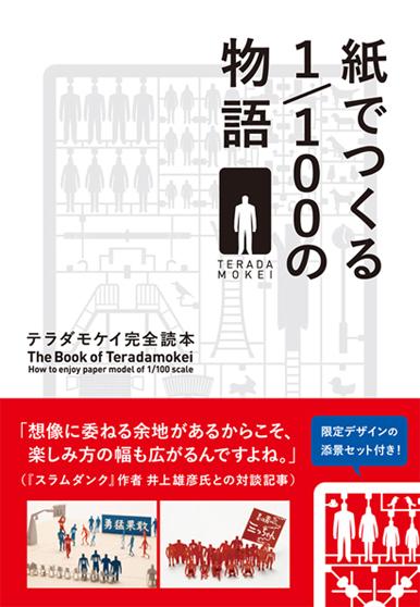 book2_01_w386.jpg