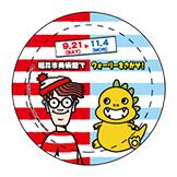 can_fukui.jpg
