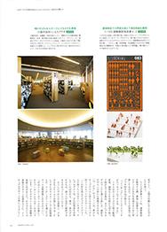 confort201810_03_188px.jpg
