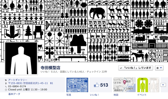 fbfanpage.jpg