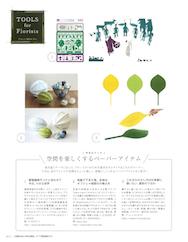 florist01.jpg