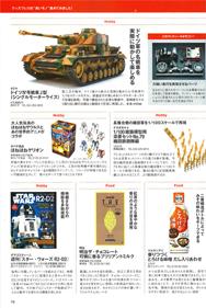 goodspress201802_02_188px.jpg