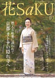 hanasaku10_01_188px.jpg